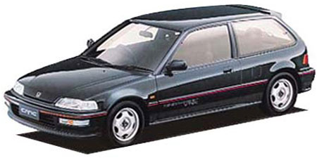 Honda Civic  Hatchback IV